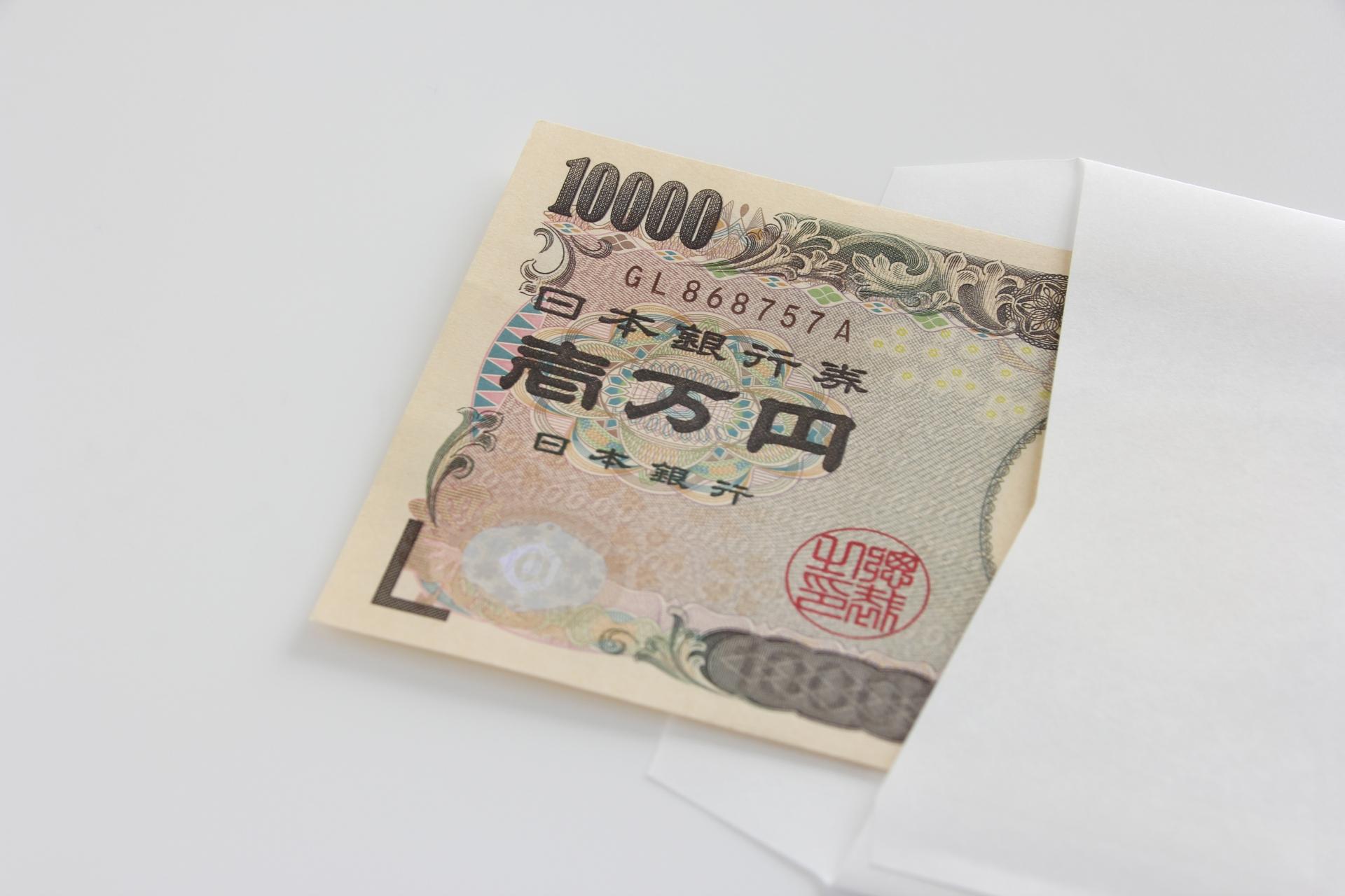 電脳せどりは1回の転売で1万円稼ぐ