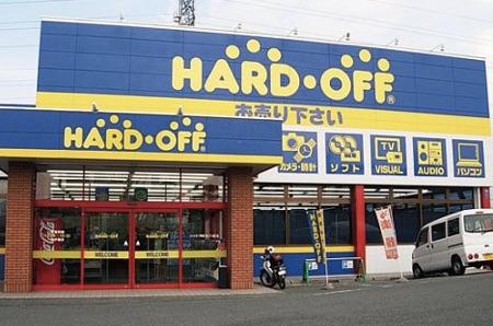 店舗せどりの仕入れ先「ハードオフ」
