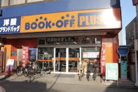 店舗せどりの仕入れ先のブックオフ