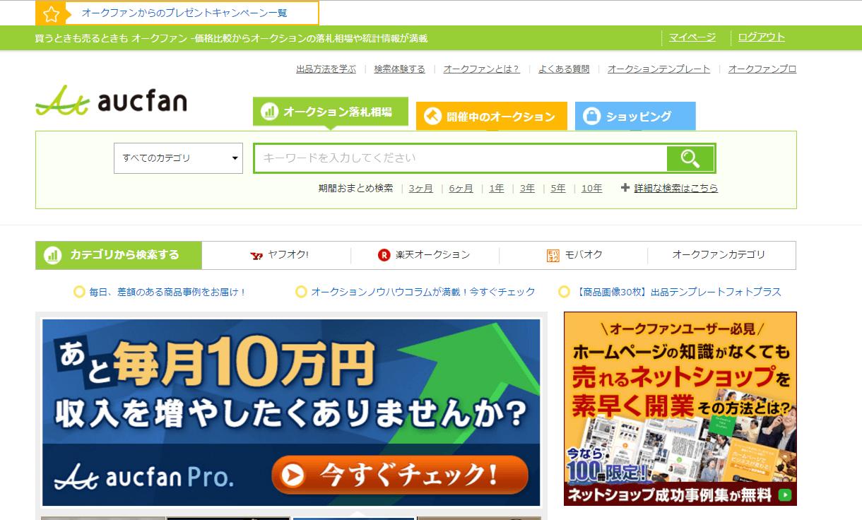 ranking001