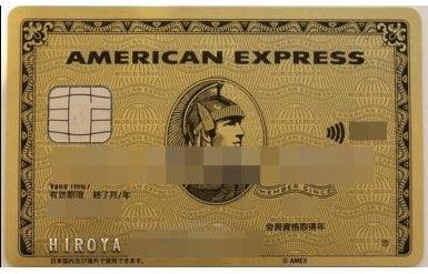 せどり用クレジットカード