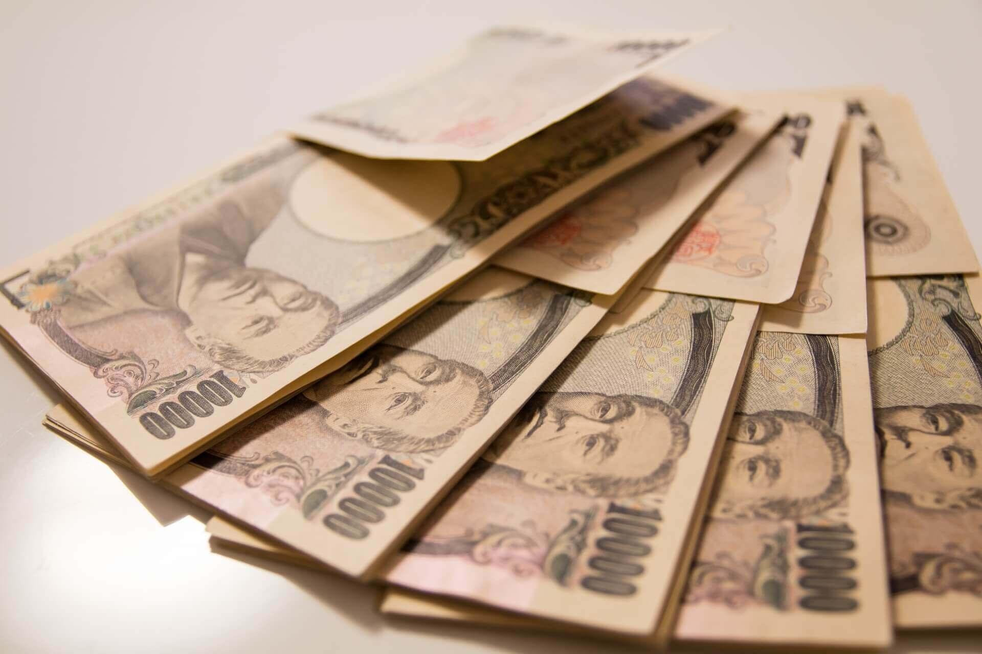 無在庫輸入ビジネスで50万円稼ぐ