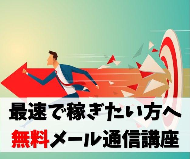 電脳せどり攻略ブログ「せどペディア」written by HIROYA