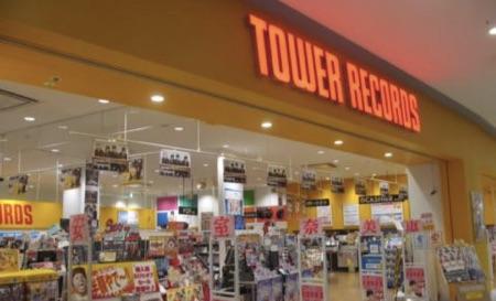 CDせどりの仕入れ先のタワーレコード