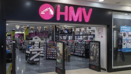 CDせどりの仕入れ先のHMV